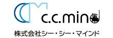 C.C.MIND 株式会社シーシーマインド